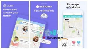 5 Rekomendasi Aplikasi Android Untuk Temukan Hp Yang Hilang